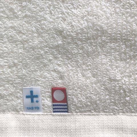 消臭・抗菌・速吸スマートバスタオル(今治タオル)<アイボリー> -34cm×120cm-
