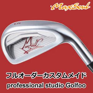 地クラブ系ヘッド <br>Max Soul Golf M558 アイアン HEAD #5-#AW ポケットキャビティIRON <br>マックスソウル