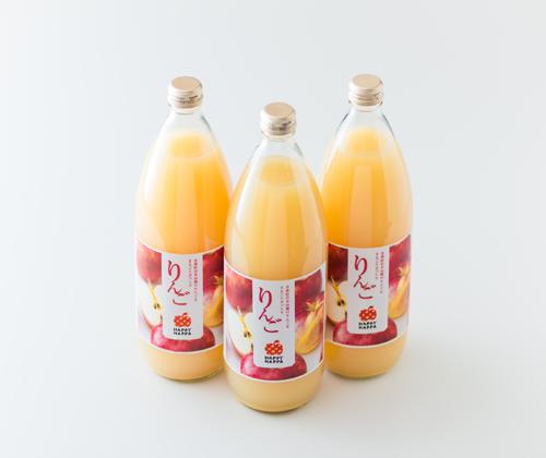 葉とらずりんごストレートジュース(3本セット)