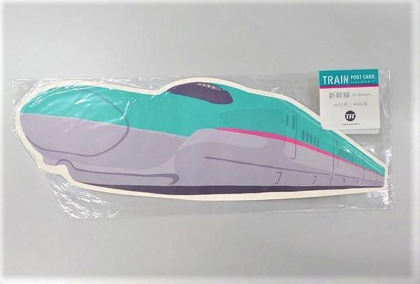 JR東 TRAIN POST CARD E5/E6