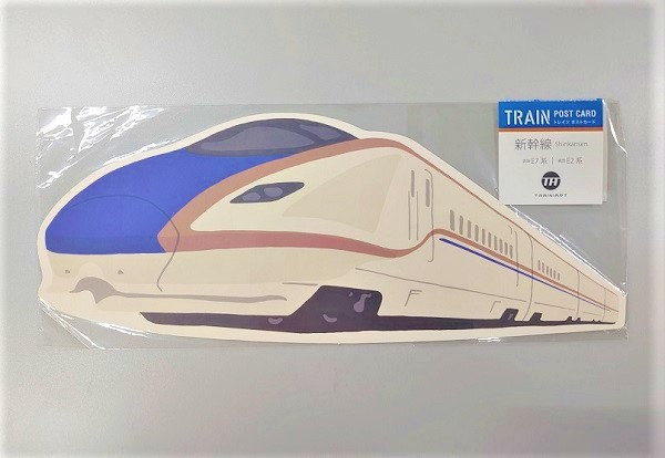 JR東 TRAIN POST CARD E7/E2