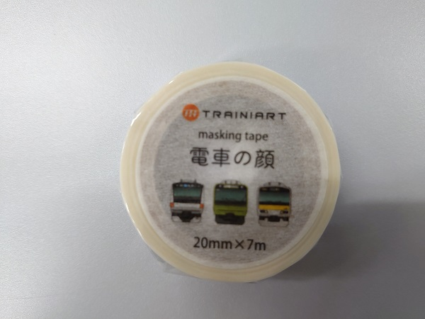 JR東 マスキングテープ 電車の顔