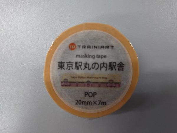 JR東 マスキングテープ 東京駅丸の内駅舎ポップ