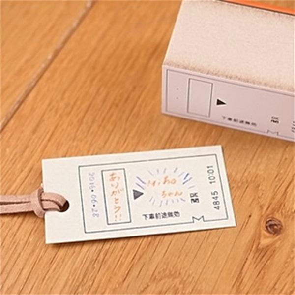 JR東 駅員さん おしごと ハンコ 切符