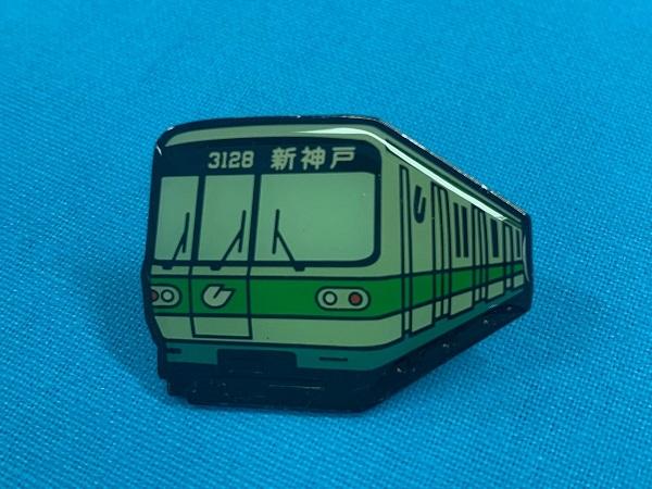 神戸市交通局 ピンバッジ