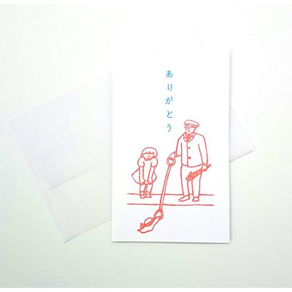JR東 駅員さんおしごとメッセージカード マジックハンド