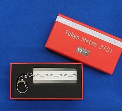 東京メトロ 2101 銘板キーホルダー