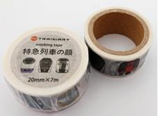 JR東 マスキングテープ 特急列車の顔