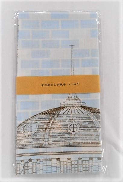 JR東 大判ハンカチ 東京駅丸の内駅舎