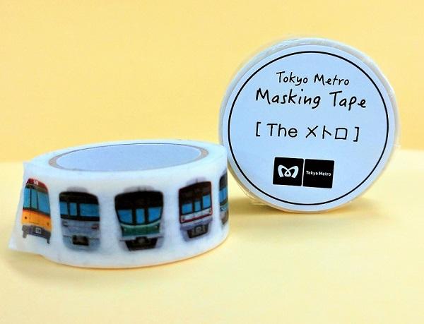 東京メトロ マスキングテープ Theメトロ