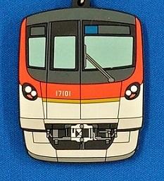 東京メトロ 17000系ラバーキーホルダー