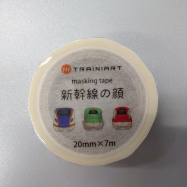 JR東 7Mマスキングテープ 新幹線の顔