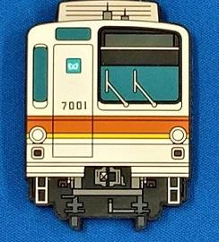 東京メトロ 7000系ラバーキーホルダー