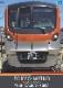 東京メトロ TOKYOMETRO TRAIN CALENDAR 2021