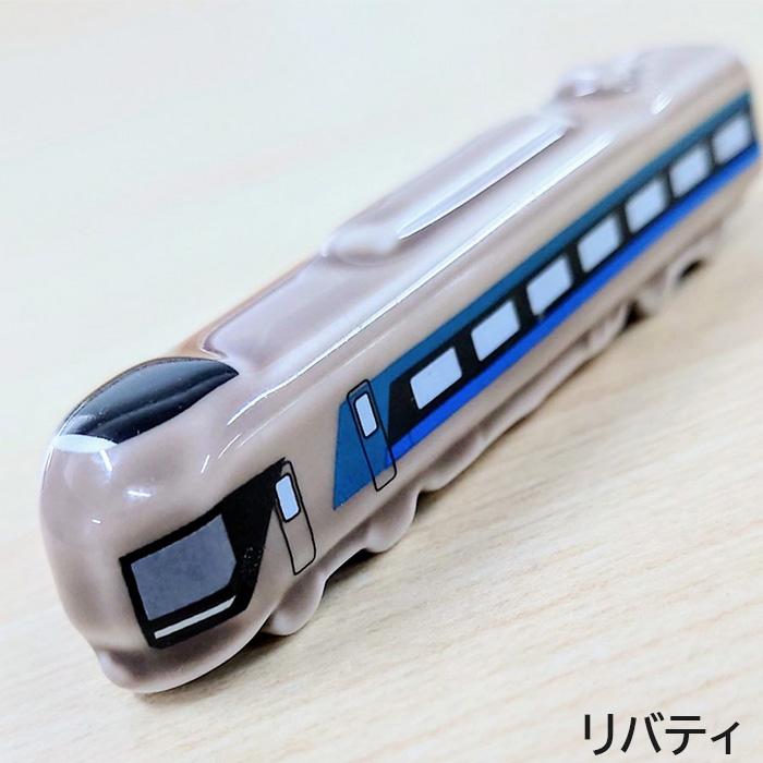 東武 箸置