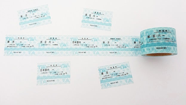 JR東 TRAIN Kippu Label 特急券