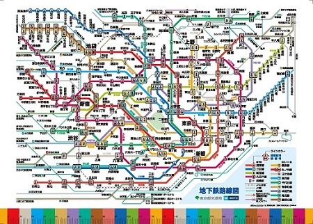 東京メトロ 下敷き B5サイズ (ネットワーク路線図 日本語版)