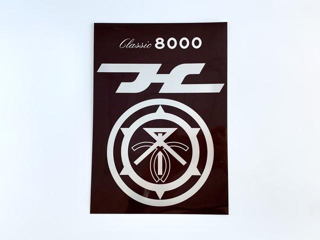 阪急 CLASSIC8000メモリーズセット