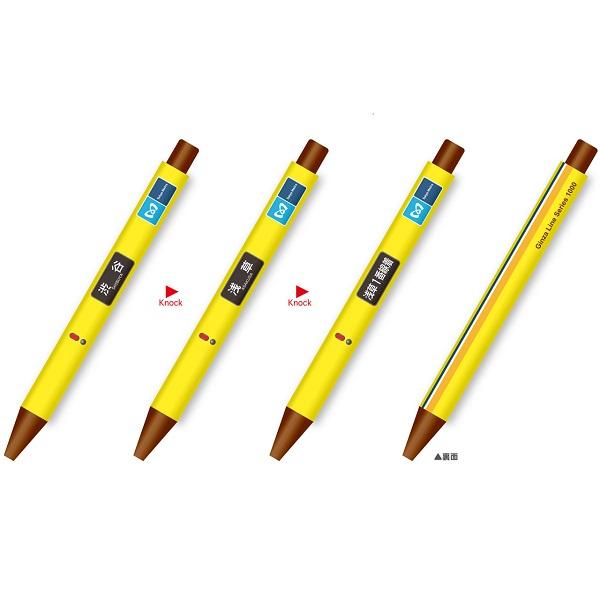 東京メトロ 方向幕ボールペン(銀座線1000系)