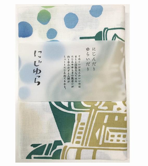 JR東 TRAINIART×にじゆら 東京駅 手ぬぐい 虹
