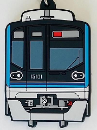 東京メトロ 東西線15000系ラバーキーホルダー
