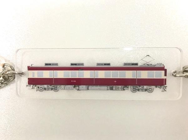 能勢 2両連結キーホルダー(両面印刷) 5142号車