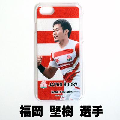 ラグビー日本代表スマホケース【iPhone7.8.SE用】