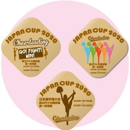 【JAPAN CUP2020 日本選手権大会】大会名入りプリントクッキー「チアリーディングの恋人」