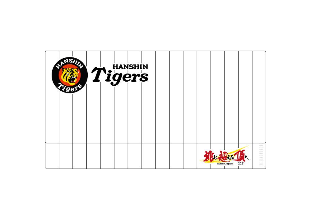 阪神タイガース公式イヤーブック2021