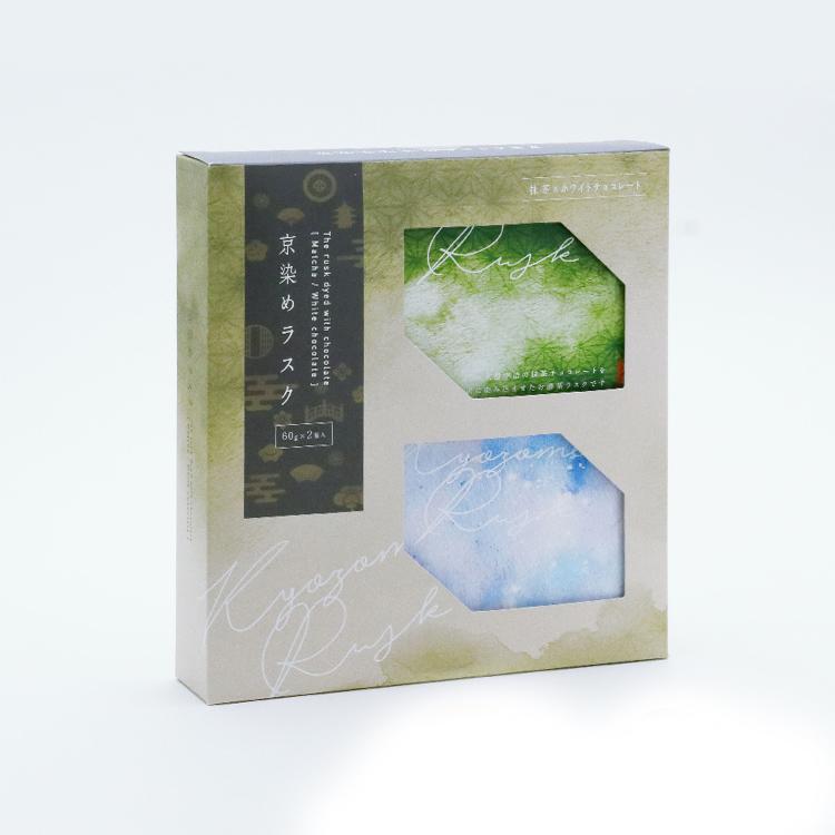 京染めラスク 2種詰め合わせボックス