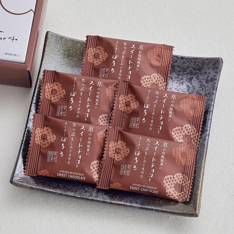 Tsuroku(つろく) まったり。 スイートチョコレート