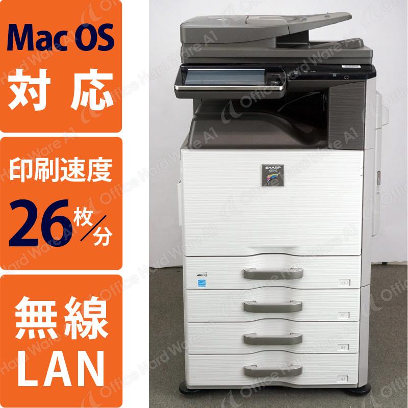 シャープ(SHARP) 中古カラーコピー機(複合機) MX-2640FN (4段カセット/カウンタ37,057枚)