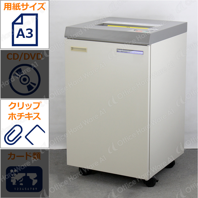 明光商会 業務用シュレッダー ID431CPS(中古)