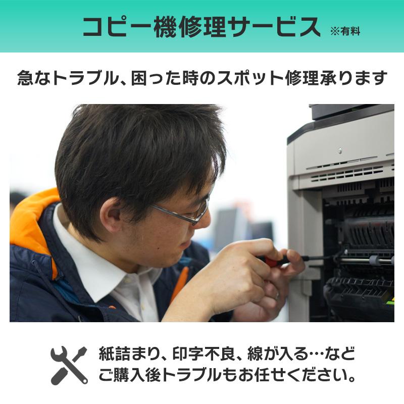 シャープ(SHARP) カラーコピー機(複合機)  MX-2631 (現行機/4段カセット/カウンタ6,854枚) 中古