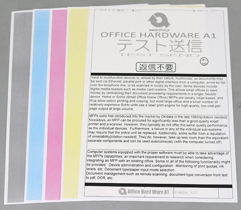 キヤノン 業務用 A3カラーコピー機(複合機)imageRUNNER ADVANCE  iR-ADV C3330F(中古)