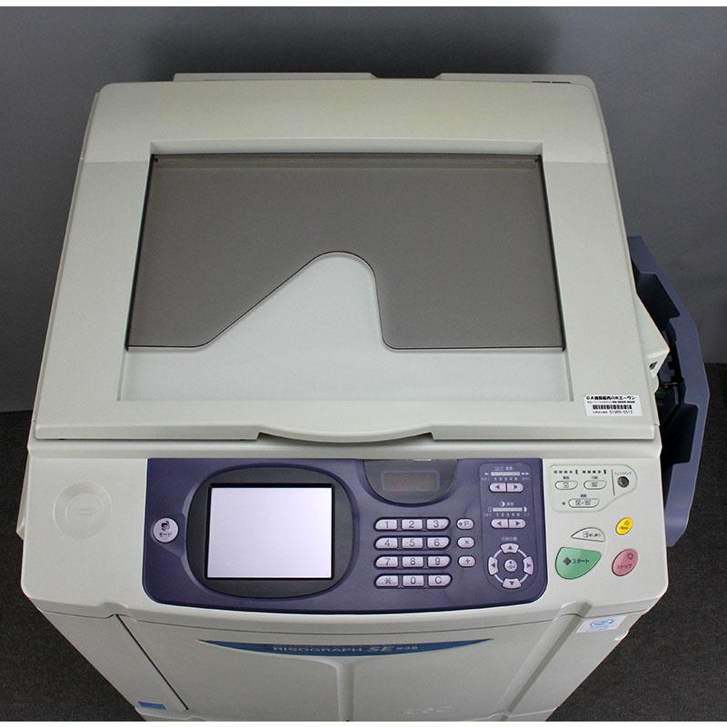 リソー/理想科学 デジタル印刷機/輪転機 リソグラフ SE938 (中古)