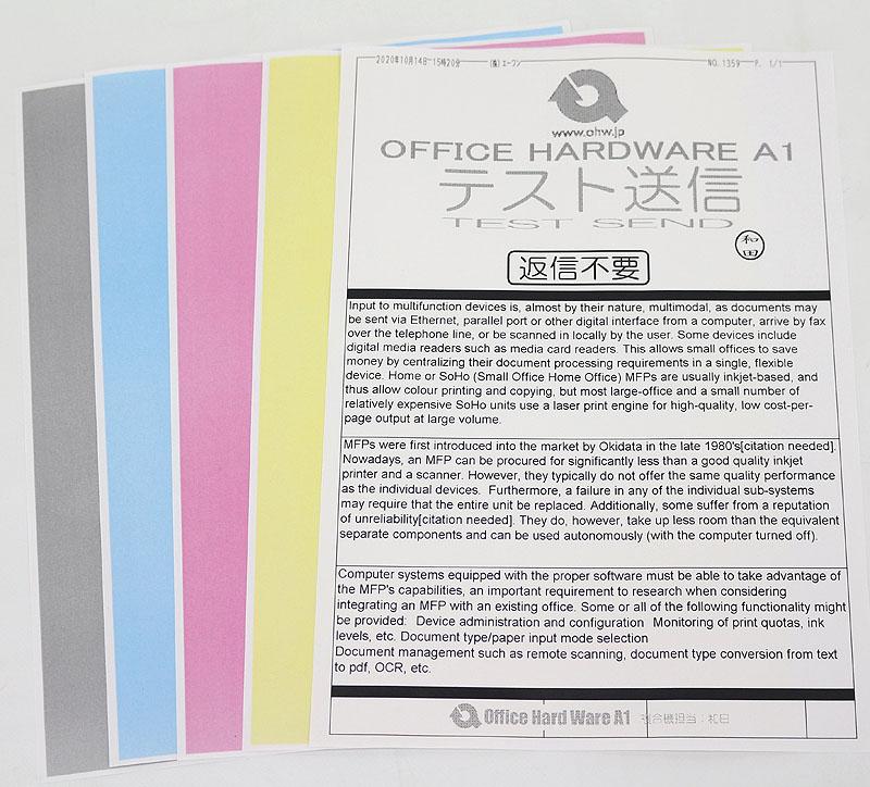 キヤノン 業務用 A3カラーコピー機(複合機)imageRUNNER ADVANCE  iR-ADV C3520F �(中古)