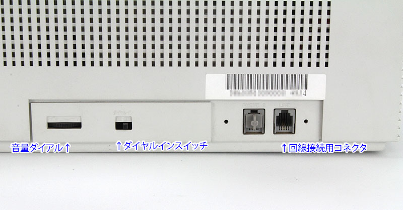受話器なし■NTT NTTFAX T-350 /T-360の前モデル 劣化・故障少なく、息の長い感熱紙ロールタイプ B4送受信 業務用ファックス/ファクス/FAX【中古】
