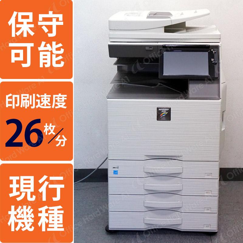 シャープ カラーコピー機(複合機) MX-2631(中古)