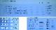 8602枚!■【2019年モデル】 キヤノン iR-ADV C3520F III 2段用紙トレイ【月間2000枚未満のSOHOに】フルカラーコピー機/複合機【中古】