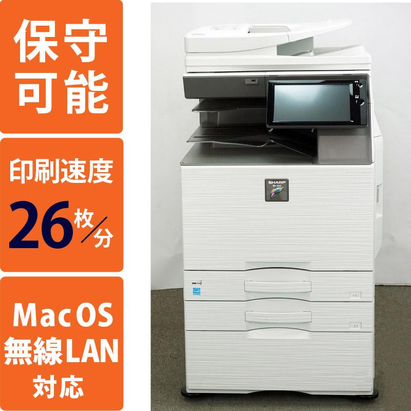 シャープ カラー複合機 MX-2650FN (2段カセット/MacOS対応/カウンタ2,727枚) 中古
