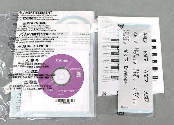 キヤノン  業務用 A4カラーコピー機(複合機)imageRUNNER ADVANCE DX iR-ADV C357(中古)