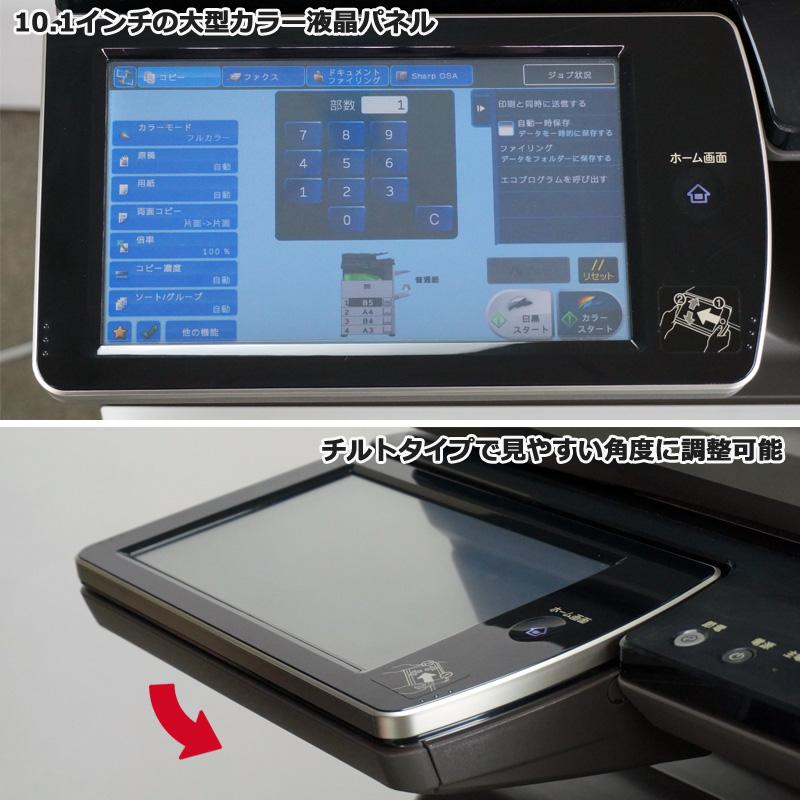 シャープ カラーコピー機(複合機) MX-2640FN (4段カセット カウンタ17,263枚 MacOS 無線LAN対応) 中古
