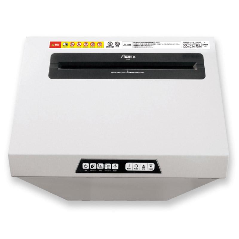 業務用シュレッダー Asmix/アスカ S100