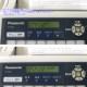 受話器付きでTELもできる!■【生産完了モデル】 パナソニック/Panasonic UF-B300 業務用 感熱紙ファクス/FAX 【中古】