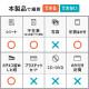ナカバヤシ A3業務用シュレッダー NXI-406SPH【送料無料】【新品】