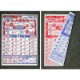 【S様クレカ決済用】中古印刷機 リソグラフ MF935W 2色機 理想科学/RISO  中古輪転機【極上品/トータル59,294枚/両面/折込広告/チラシ】
