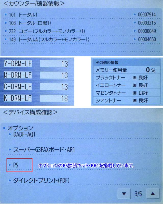 キヤノン 業務用 A3カラーコピー機(複合機)imageRUNNER ADVANCE  iR-ADV C3320F(中古)