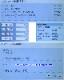 7049枚!2016年7月導入品 発色良好■キヤノン iR-ADV C3320F 2段用紙カセット【取説付き】【月間2000枚未満のSOHOに】【準現行】【中古】フルカラーコピー機/複合機