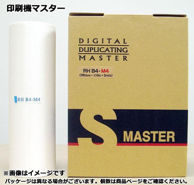リコー(RICOH) 印刷機(輪転機)用 マスター消耗品 マスター m40 JP4000/4050他用<2個セット>